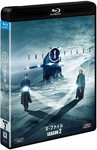 X-ファイル シーズン2(SEASONS ブルーレイ・ボックス) [Blu-ray]