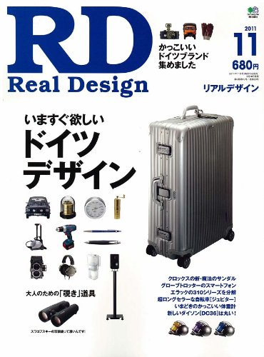 Real Design (リアル・デザイン) 2011年 11月号 [雑誌]の詳細を見る