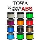 3Dプリンタ- 専用 フィラメント (ABS樹脂) 【紫】