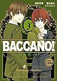 バッカーノ! 3巻 (デジタル版ヤングガンガンコミックス)