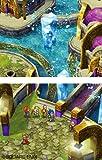 ドラゴンクエストVI 幻の大地 画像