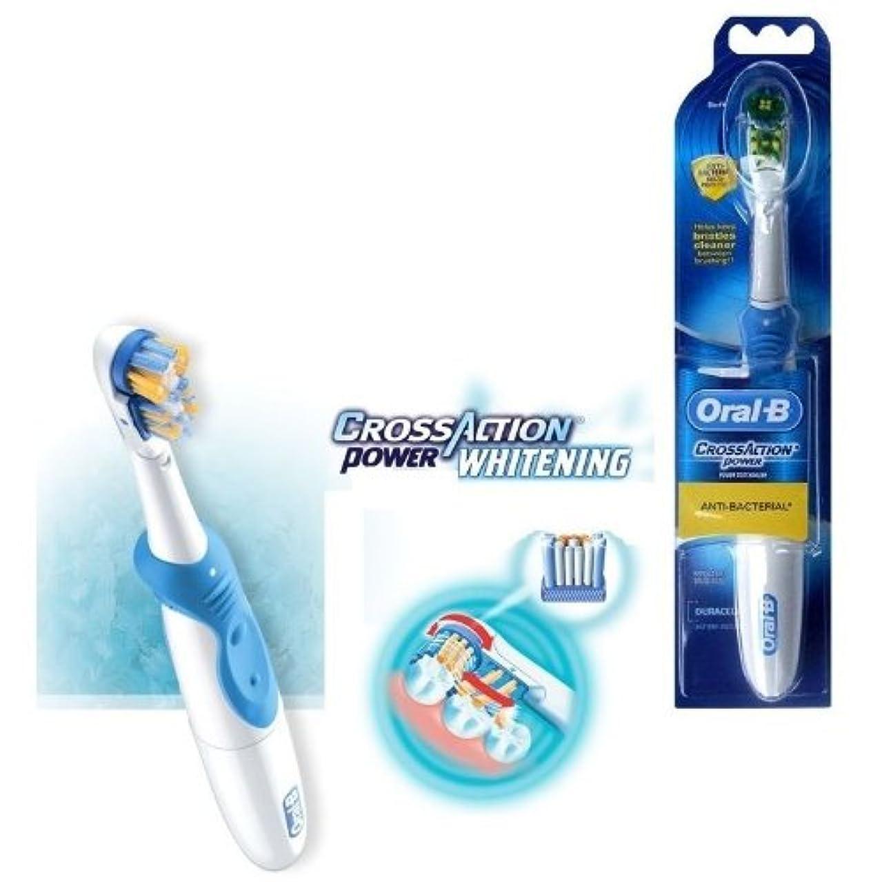 巧みな甘美な致死Braun ORAL-B B1010 クロスアクションパワーデュアルクリーンクレストホワイト電動歯ブラシ [並行輸入品]
