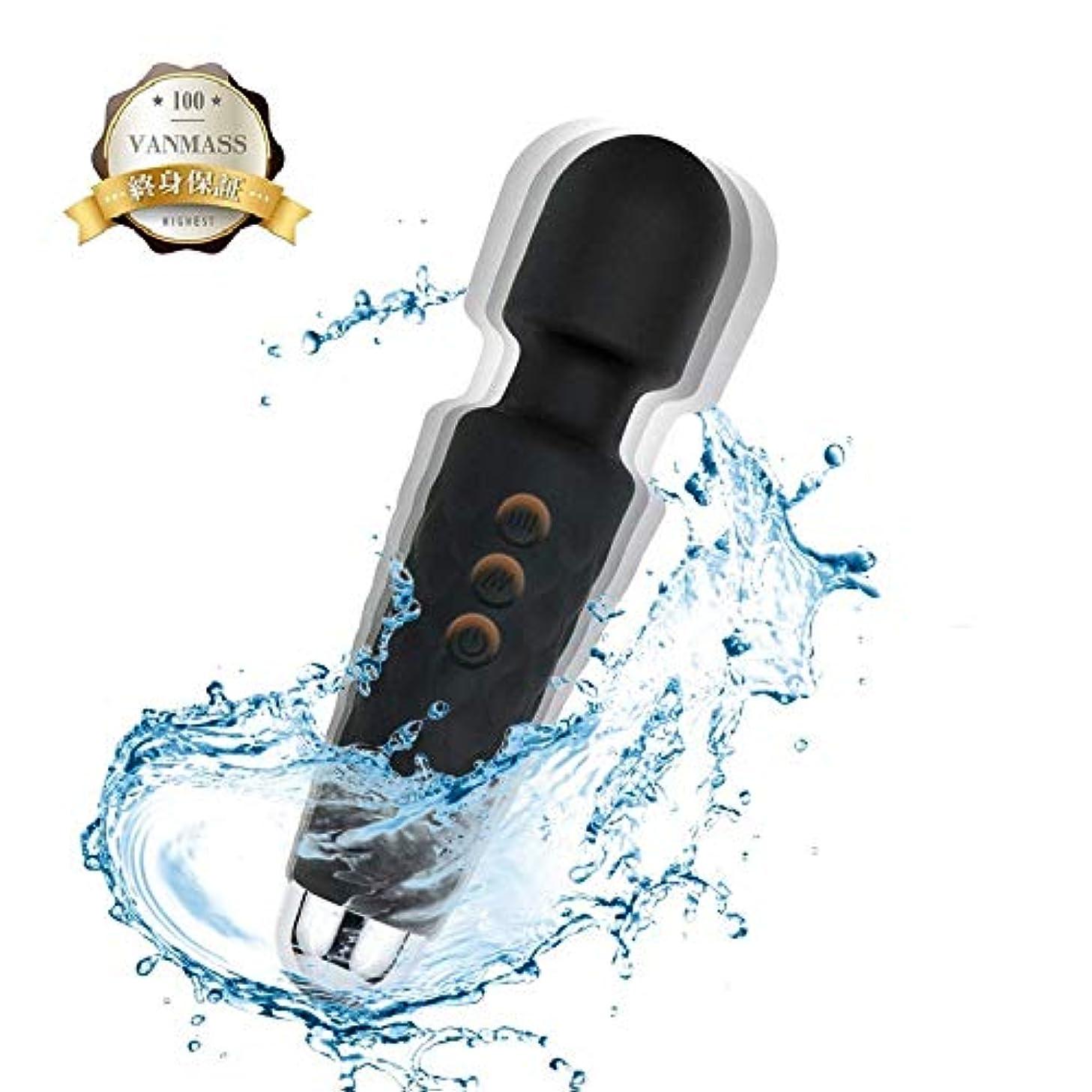 ハンディマッサージャー supersakura 小型 電動マッサージ器 28種振動モード コードレス USB充電式 静音 防水【商標 第2018-144379号】