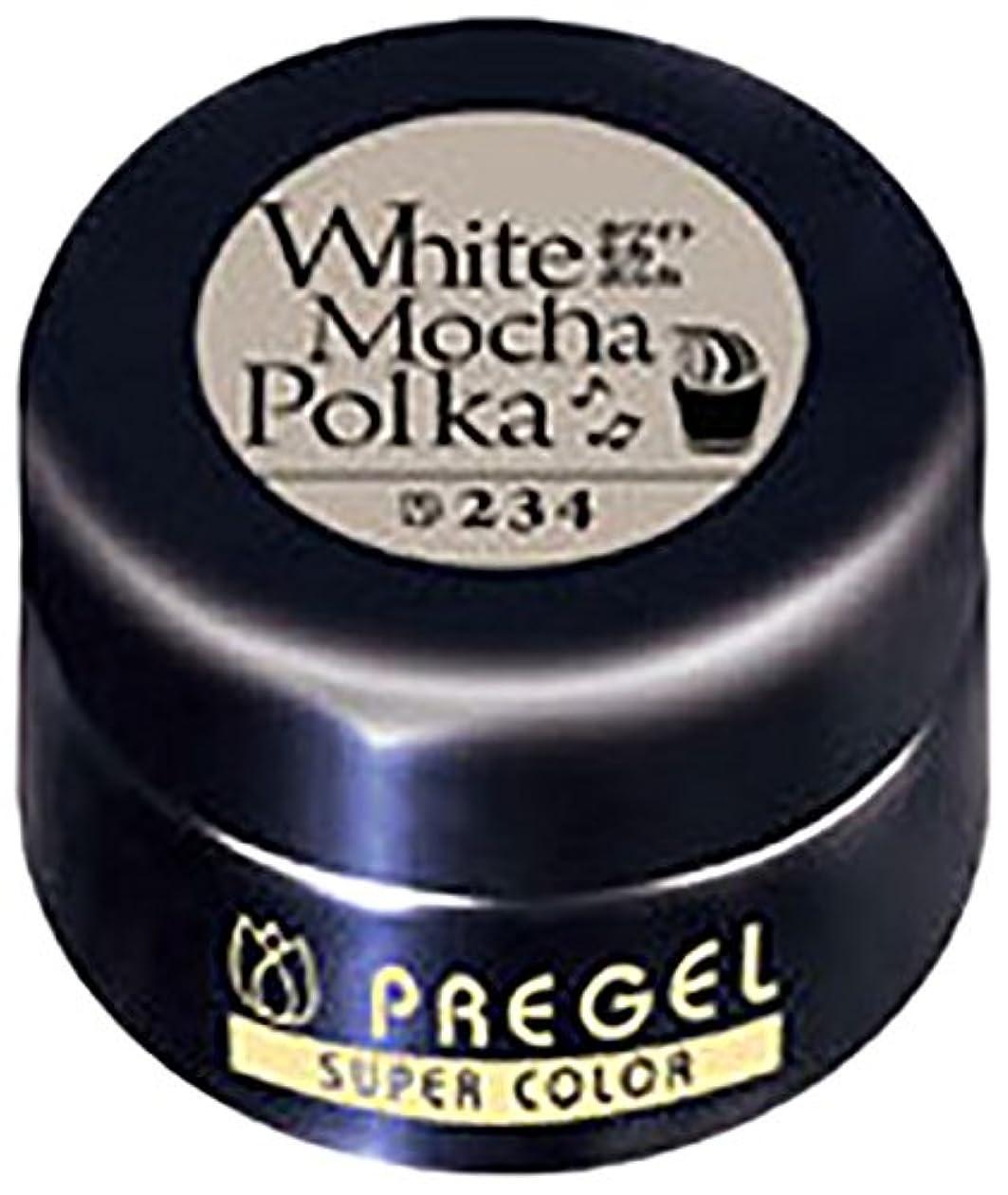 理解コロニアル安らぎプリジェル スーパーカラーEX ホワイトモカポルカ 4g PG-SE234 カラージェル UV/LED対応