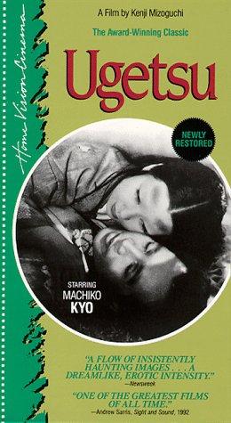 Ugetsu [VHS] [Import]
