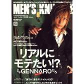 MEN'S KNUCKLE (メンズナックル) 2007年 12月号 [雑誌]