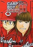 CARP BOY SHOW鯉 (ヤングキングコミックス)