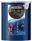 ネスカフェ RSC 香味焙煎 深み エコ&システムパック 55g