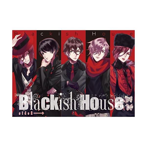 【通常版】Blackish House sideA→の商品画像