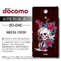 docomo Sony Xperia A (SO-04E) ケース/ドコモ エクスペリアZ (SO-04E)ケース・カバー・ジャケット/SKULL【RED】