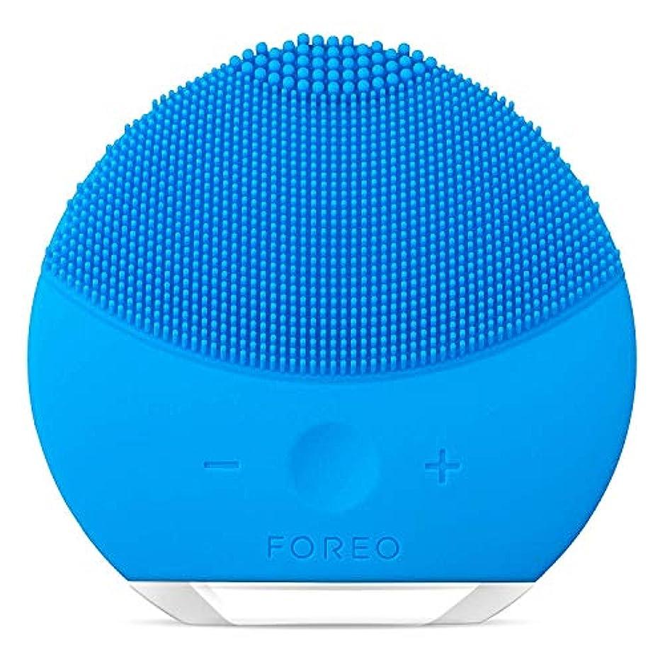 生息地散らすくすぐったいFOREO LUNA mini 2 アクアマリン 電動洗顔ブラシ シリコーン製 音波振動 [並行輸入品]