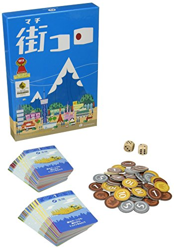 街コロ (Machi Koro) ボードゲーム
