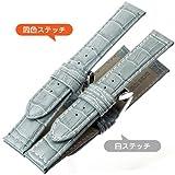 【牛革マット型押し - 厚手】YK311 g-M20 色:グレー / ベルト幅:20mm (グレー・同色ステッチ)
