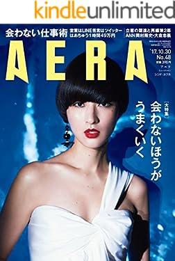 AERA10/30号