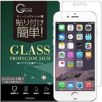 iPhone6Plus 6sPlusフィルム アンチグレア 強化ガラス 高透過 耐衝撃 9H 0.33mm iPhone6s Plus