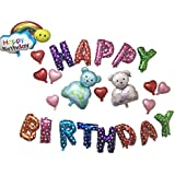 sweet paradise 風船 誕生日 空気入れ付き バースデー バルーン HAPPY BIRTHDAY パーティー 飾り付け くま 豪華24 セット アルミ 装飾 お祝い