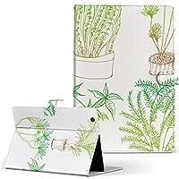 igcase d-01J dtab Compact Huawei ファーウェイ タブレット 手帳型 タブレットケース タブレットカバー カバー レザー ケース 手帳タイプ フリップ ダイアリー 二つ折り 直接貼り付けタイプ 009387 植物 緑 シンプル