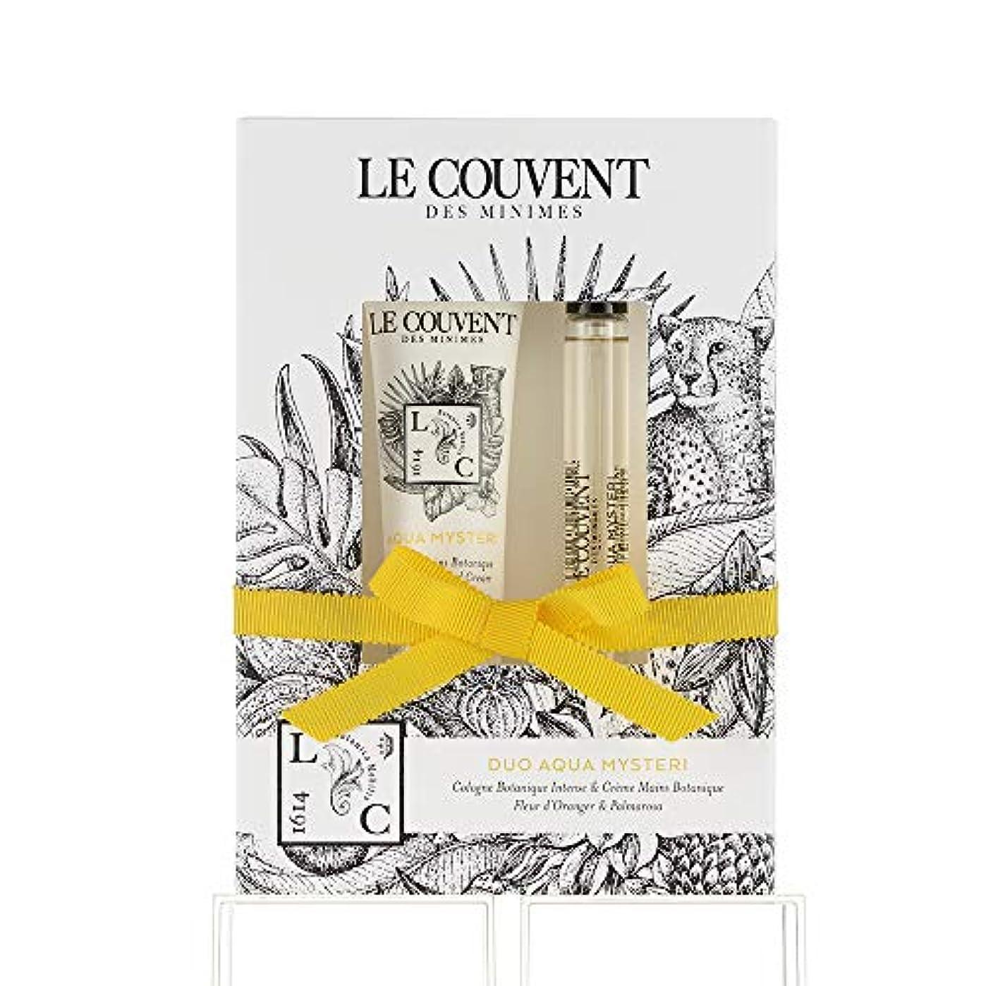 小麦効果的邪魔するクヴォン?デ?ミニム(Le Couvent des Minimes) ボタニカルデュオ ボタニカルコロン アクアミステリ10mL×1、アクアミステリ ハンドクリーム30g×1