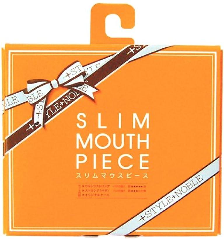 ピンポイント会社存在するノーブル スリウマウスピース 発売17周年セット