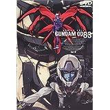 機動戦士ガンダム 0083 STARDUST MEMORY vol.4 [DVD]