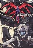 機動戦士ガンダム0083 STARDUST MEMORY Vol.4[DVD]