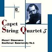 モーツァルト:弦楽四重奏曲K465「不協和音」  ほか