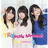TRYangle harmony  RADIO FANDISK 3 (シリアルコード付)