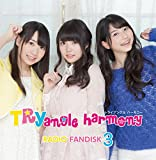 TRYangle harmony RADIO FANDISK3