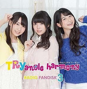 TRYangle harmony  RADIO FANDISK 3 (シリアルコード付)