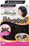 ブラック髪の色 - Best Reviews Guide