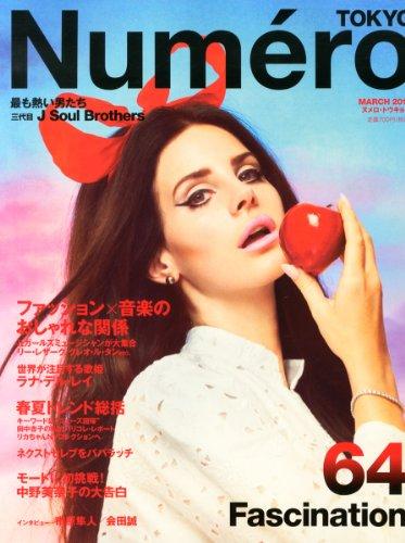 Numero TOKYO (ヌメロ・トウキョウ) 2013年 03月号 [雑誌]