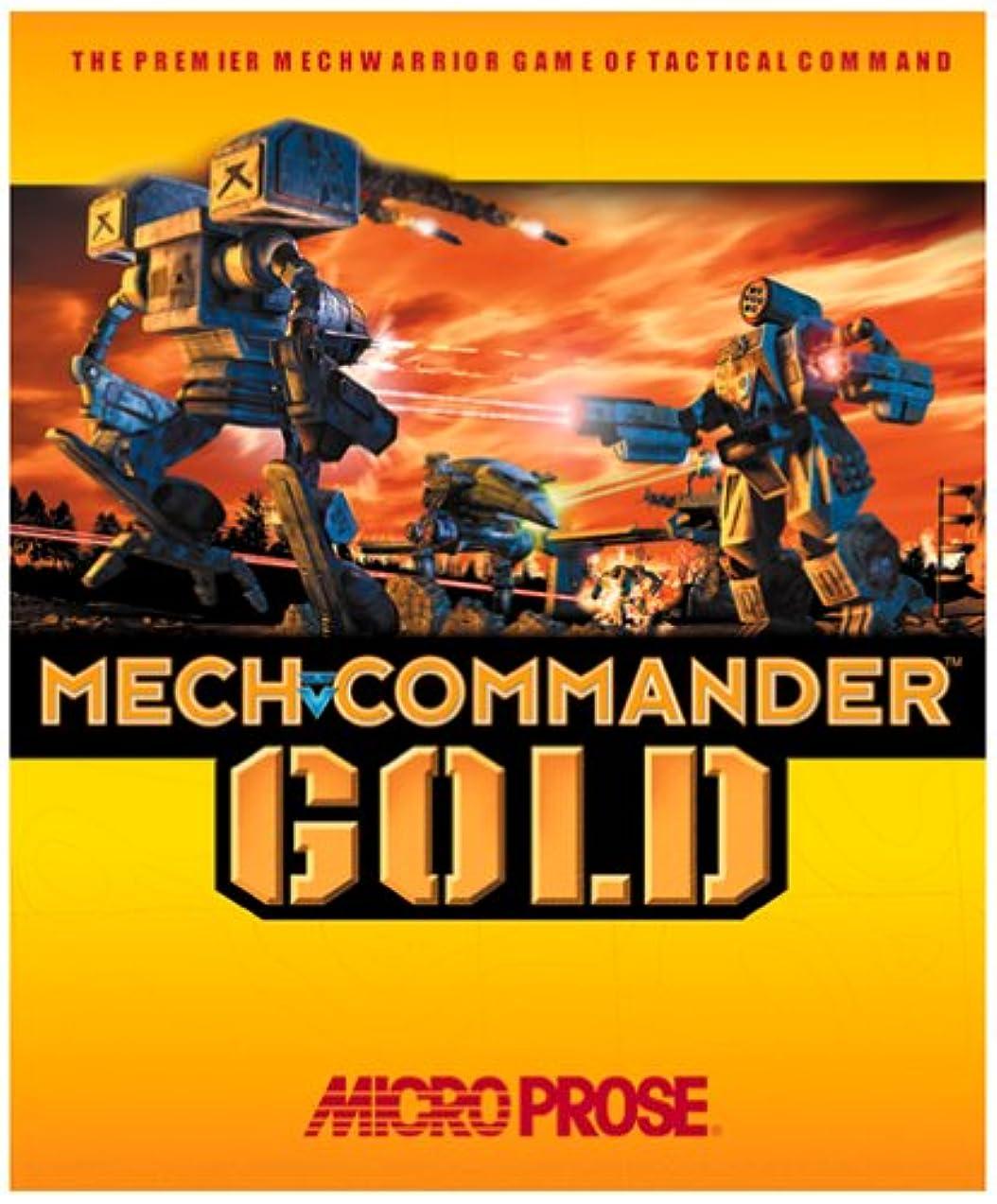 侮辱に勝る放つMech Commander Gold (輸入版)