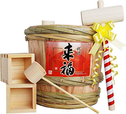 来福 ミニ樽酒セット 2升樽 (3.6L)【配送日時指定可】