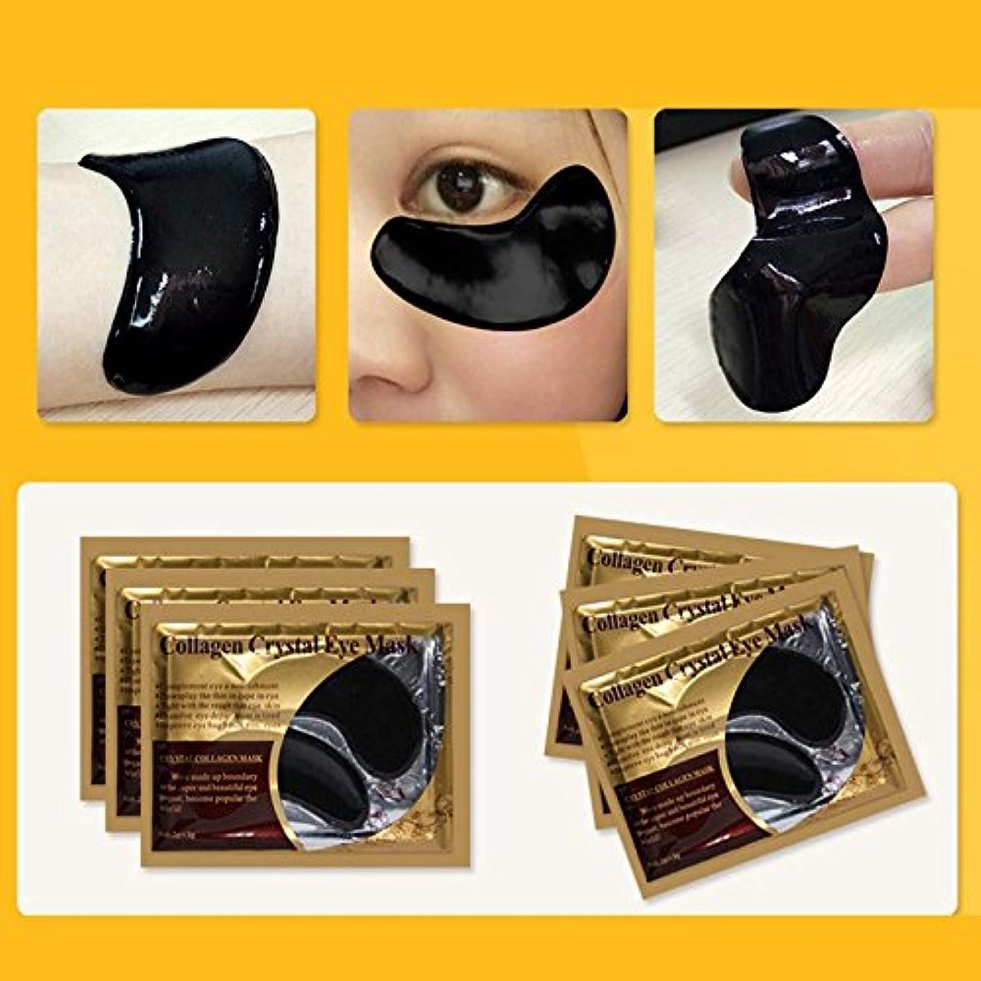 ファーザーファージュ羽些細なMSmask コラーゲンアイパッドアンチポーチ削除 - ダークサークルの女性のアンチリンクルモイスチャライジング