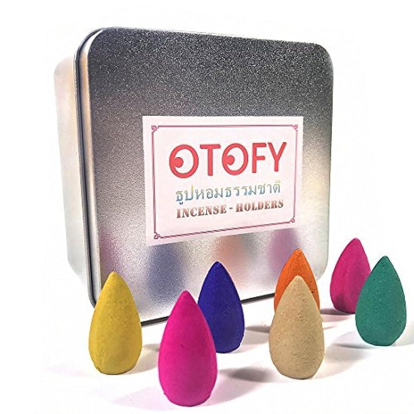 格差マイコン絞る(70 Incense Cones) - OTOFY 70 PCS Backflow Incense Cones Green Tea Incense Osmanthus Jasmine Lavender Rose Sandalwood...