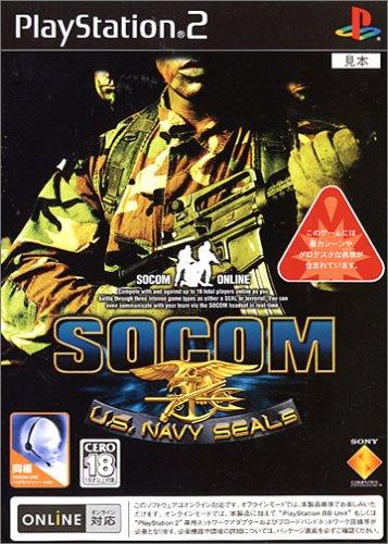 PS2 SOCOM  U.S. NAVY SEALs ソーコム ユーエス ネイビーシールズ  ソフト単品  20030724