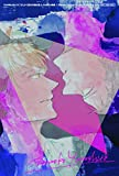 【Amazon.co.jp限定】さんかく窓の外側は夜 2 イラストカード付 (クロフネコミックス) 画像