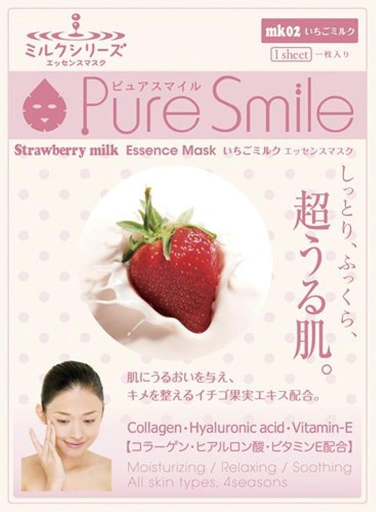 ルアーマウスピース励起Pure Smile シートマスク 30枚セット イチゴミルク