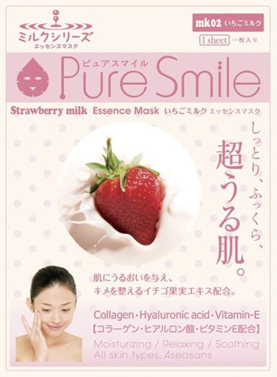 夕暮れチャンバー手荷物Pure Smile シートマスク 30枚セット イチゴミルク