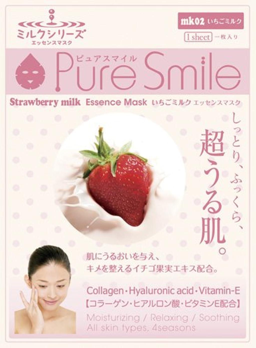 自宅でハンドブックコントロールPure Smile シートマスク 30枚セット イチゴミルク