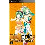 Megpoid the Music #(通常版) - PSP