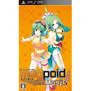 Megpoid the Music #(通常版) - PSP