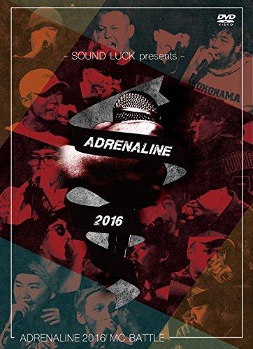 ADRENALINE MCBATTLE 2016 (アドレナリン・MCバトル・2016) [DVD]