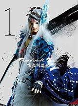 虚淵玄脚本「Thunderbolt Fantasy 東離劍遊紀2」BD第1巻試聴動画