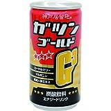 神戸居留地飲料 ガツンゴールド 185ml ×30本