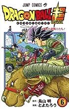 ドラゴンボール超 第06巻