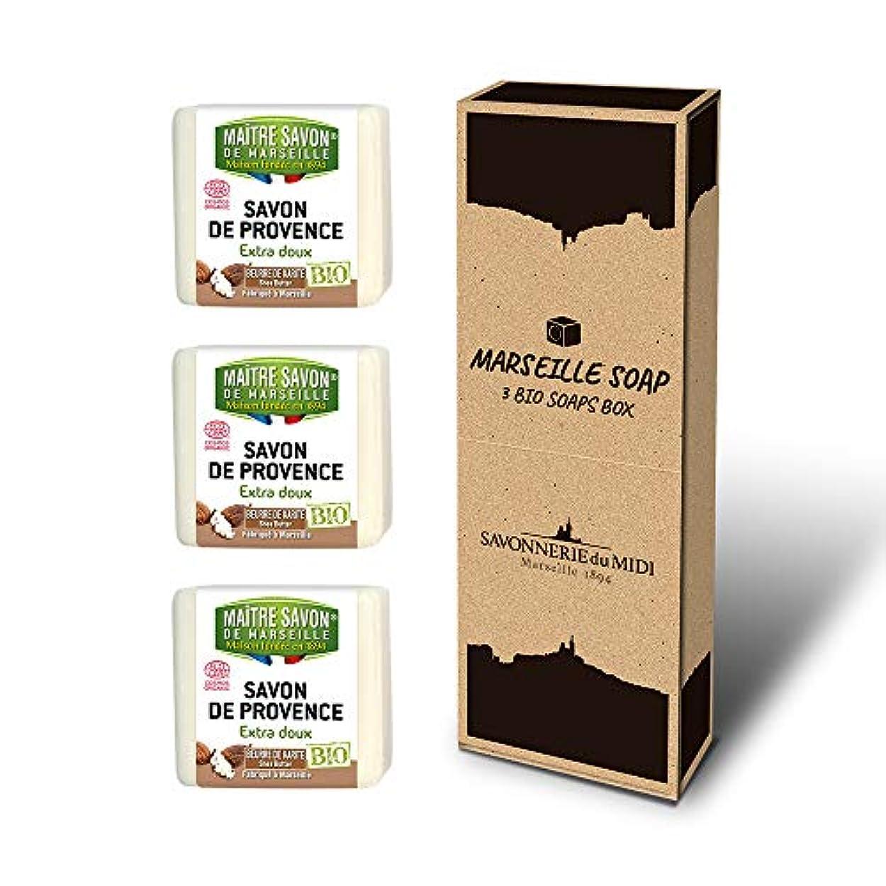 吸うピクニックをするましいマルセイユソープ 3BIO SOAPS BOX (シアバター)