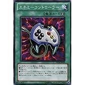 遊戯王 エネミーコントローラー 【ノーマル】 YSD5-JP025