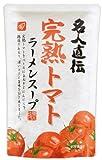 ベル食品 名人直伝完熟トマトラーメンスープ1kg