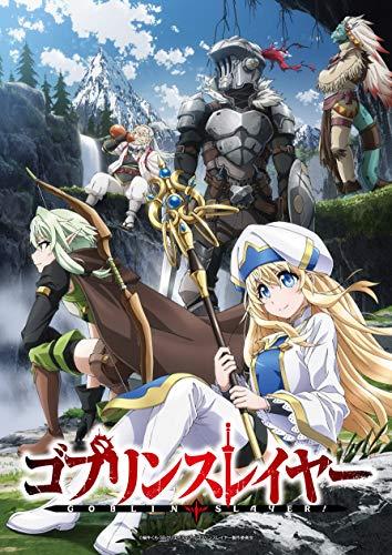 【Amazon.co.jp限定】ゴブリンスレイヤー 1 (初回生産限定) (ビジュアルシート6枚セット付) [Blu-ray]